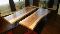 Image Ash Slab Coffee Tables (pair)